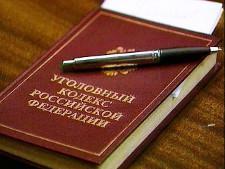 Белгородская таможня возбудила 12 уголовных дел с начала 2018 года - Криминал