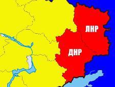 В Киеве разработан новый план «мирной реинтеграции» ДНР и ЛНР - Экономика и общество - TKS.RU