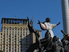 Украина обвинила Венгрию в поддержке сепаратизма в Закарпатье - Экономика и общество