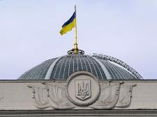 Верховная рада отказалась отменить закон об украинском языке как единственном государственном - Экономика и общество