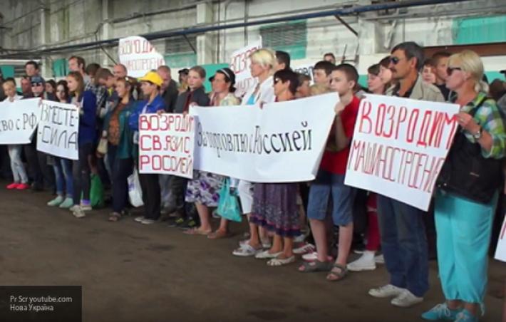 На Украине требуют вернуть торговлю с Россией