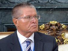 Алексей Улюкаев обвинил Игоря Сечина в провокации взятки