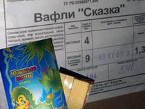 Суд привлек к административной ответственности производителей контрафакта - Кримимнал - TKS.RU