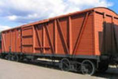 АО «ФГК» увеличило объем перевозок бумаги в крытых вагонах - Логистика - TKS.RU