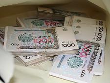 Сирийский «нумизмат» пытался незаконно вывезти валюту