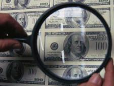 Благовещенскими таможенниками задержана валюта
