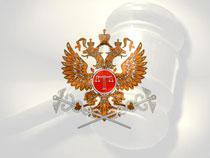 ВАС разберется с «серым» импортом - Обзор прессы - TKS.RU