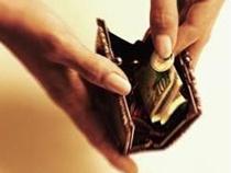 Министерство финансов хочет запретить оплачивать таможенные пошлины в валюте - Новости таможни - TKS.RU