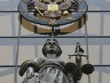 Обзор судебной практики по вопросам применения судами положений постановления Пленума ВС РФ от 12 мая 2016 г. № 18