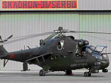 «Вертолеты России» начали ремонт индонезийских Ми-35П