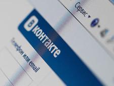 Вконтакте заблокировали в Индии - Экономика и общество - TKS.RU