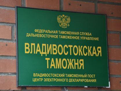 10 тысяч незадекларированных смесителей задержали владивостокские таможенники - Криминал