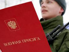 Госдума разрешила служить по контракту при наличии среднего профобразования - Экономика и общество - TKS.RU
