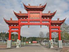 В Приморье предложили расширить торговые ворота из Китая - Логистика - TKS.RU