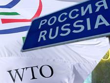 Россия инициировала рассмотрение в ВТО вопроса о торговой политике США