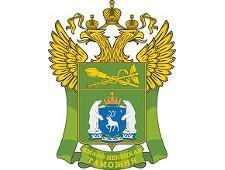 Ямало-Ненецкая таможня: о результатах таможенного контроля после выпуска товаров в 1 полугодии 2017 года