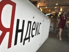 Личные данные россиян попали в выдачу «Яндекса»