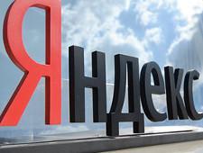 Книгоиздатели потребовали оштрафовать «Яндекс» за ссылки на пиратские сайты