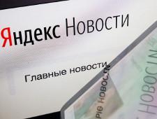 Сюжет о задержании Навального исчез из главных новостей «Яндекса»