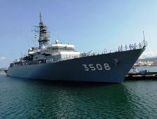 Россия разрешила заходить японским учебным кораблям в свой порт - Экономика и общество - TKS.RU