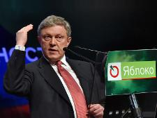 Явлинский обратился в Верховный суд с жалобой на бездействие ЦИК