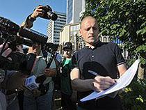 Удальцов пообещал больше не участвовать в провокациях - Экономика и общество - TKS.RU