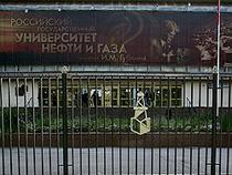 ФТС вспомнила о сверхдоходах экспортеров - Обзор прессы - TKS.RU