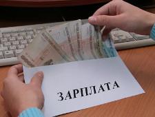 Задолженность по зарплате в России за июль выросла на 7,7%