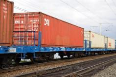 В феврале 2016 года АО «ФГК» увеличило перевозки черных металлов на платформах на 18% - Логистика - TKS.RU