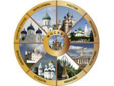 На маршруте Золотого кольца России появятся автокемпинги - Экономика и общество - TKS.RU