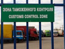 Правительство утвердило зоны таможенного контроля - Новости таможни - TKS.RU