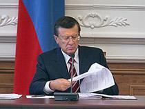 Зубков провел заседание правительства РФ по защитным мерам во внешней торговле и таможенно-тарифной политике - Новости таможни - TKS.RU