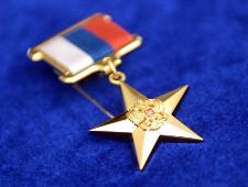 Владимир Путин вручил золотые звезды Героям Труда