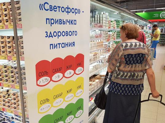 """В круге цвета: маркировку пищи """"Светофором"""" хотят сделать обязательной -  Обзор прессы - TKS.RU"""