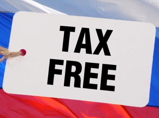 Правительство предложило упростить возврат интуристам НДС при вывозе товаров из России